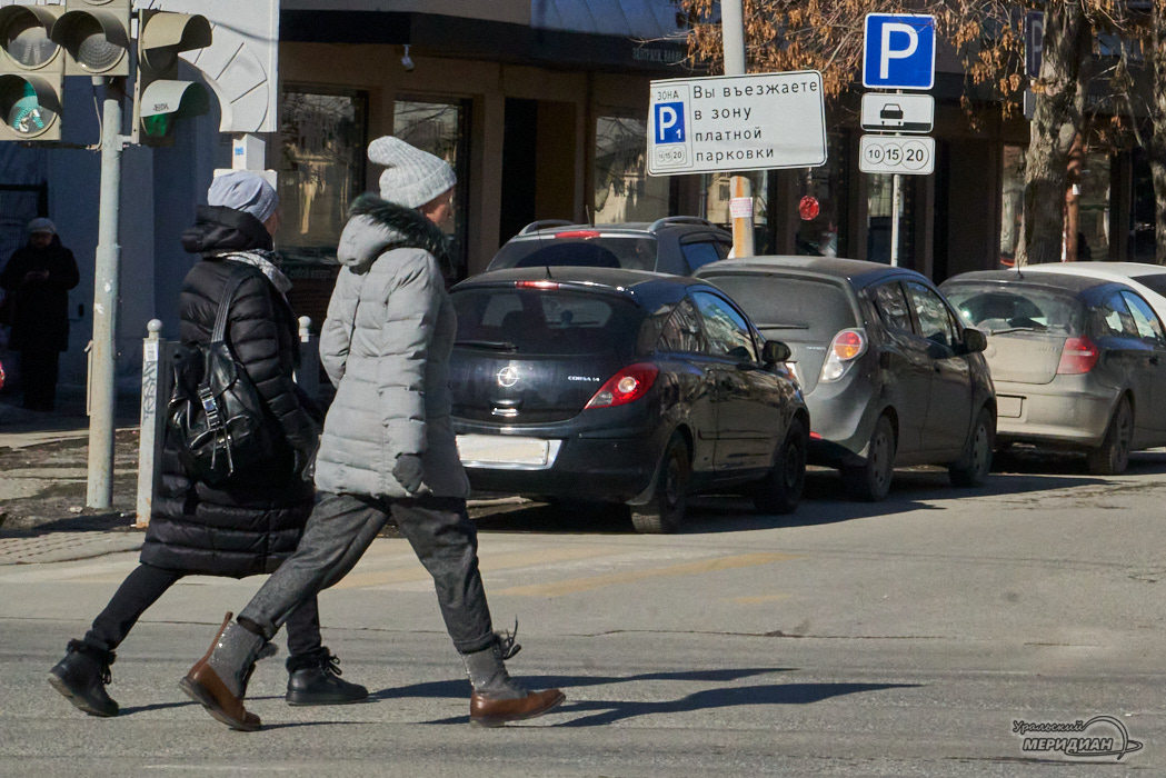 пешеход дорога перекресток