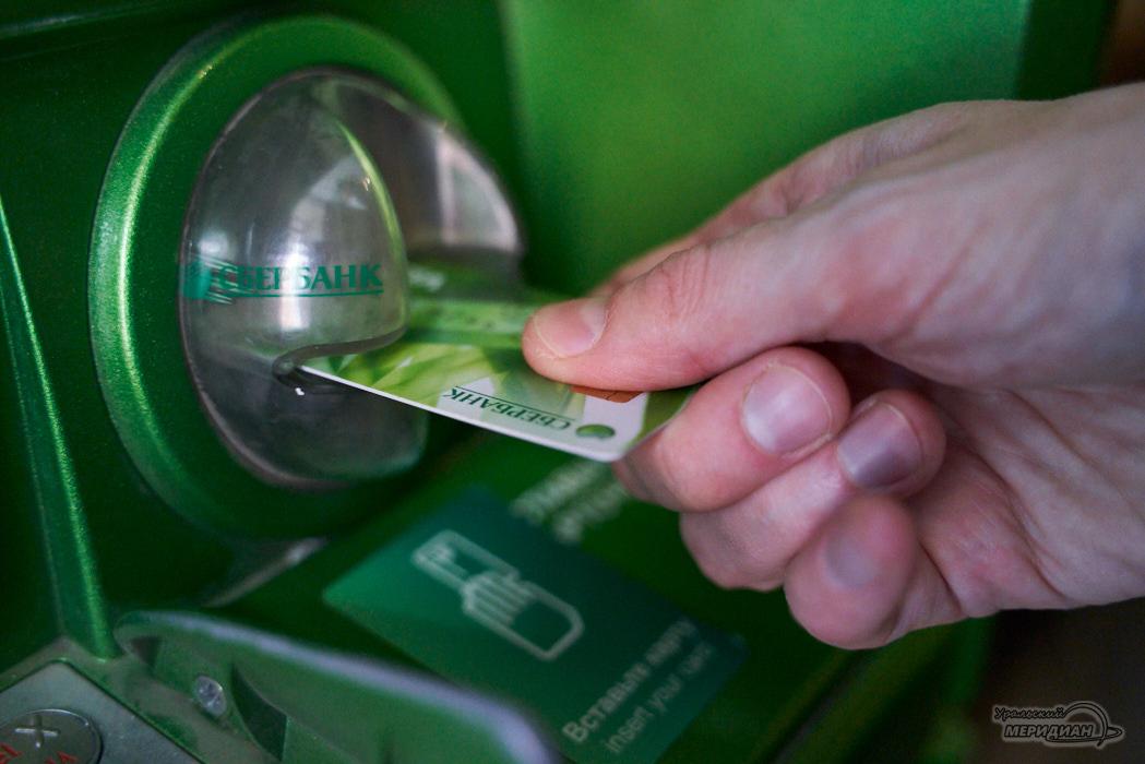 сбербанк банкомат карта рука