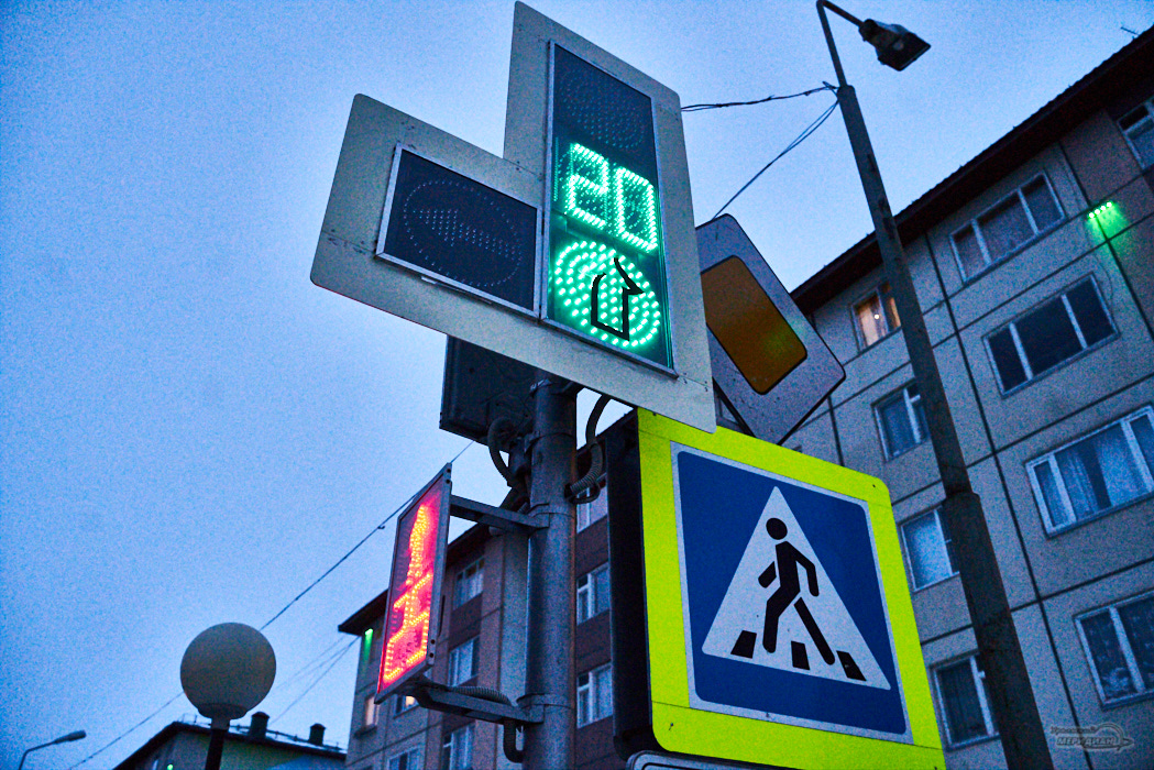 светофор дорога
