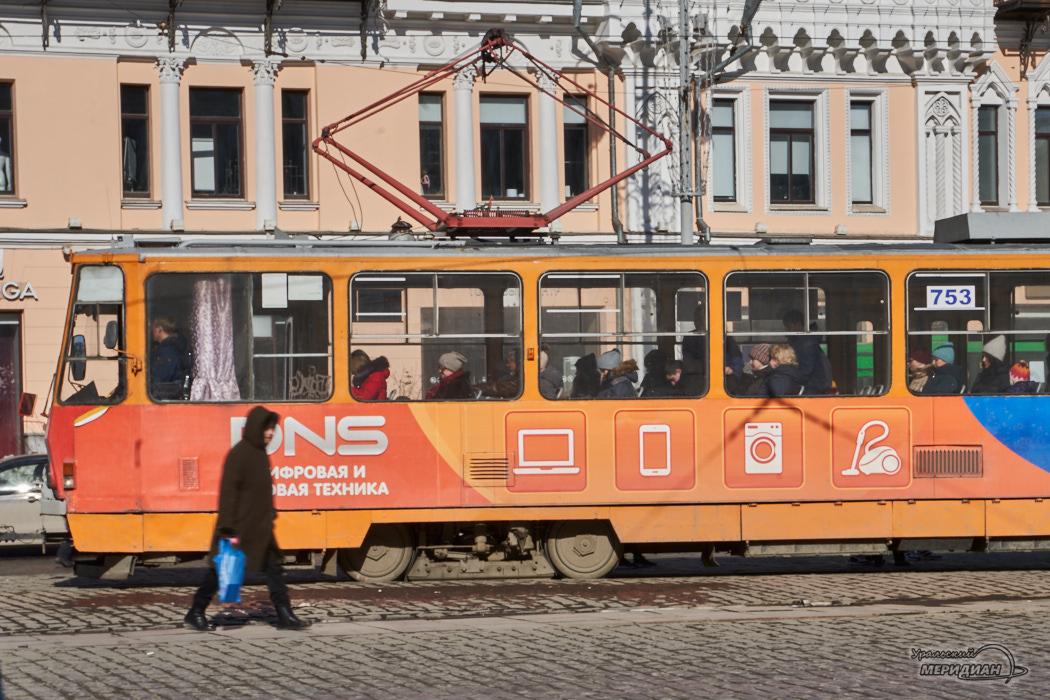 трамвай человек дорога