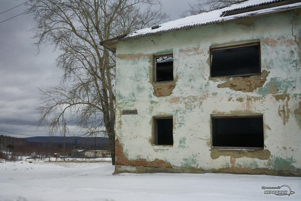 заброшенный дом улица