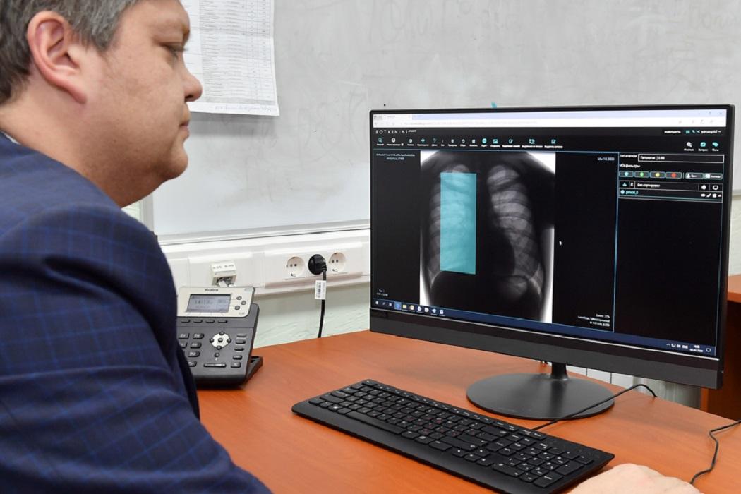 На Ямале искусственный интеллект поможет диагностировать коронавирус
