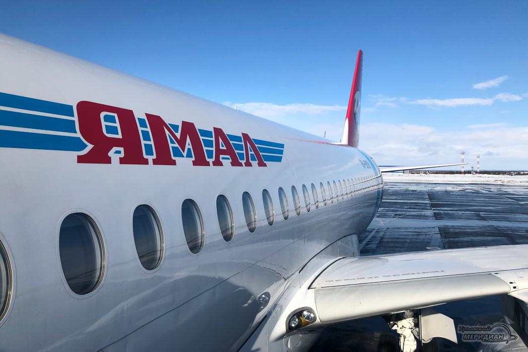 самолет ямал авиакомпания