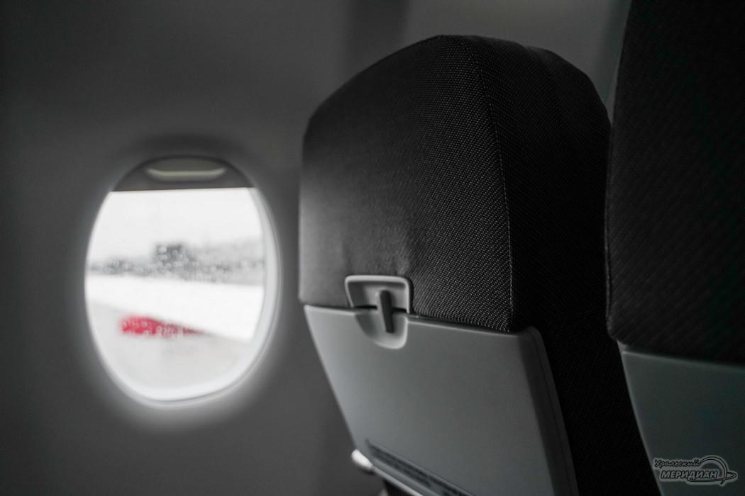 Авиакомпания Red Wings самолет авиация