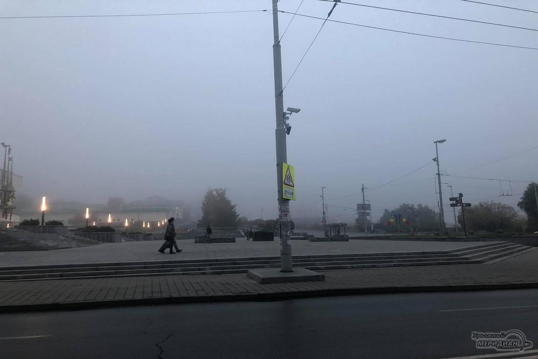 Туман осень Екатеринбург
