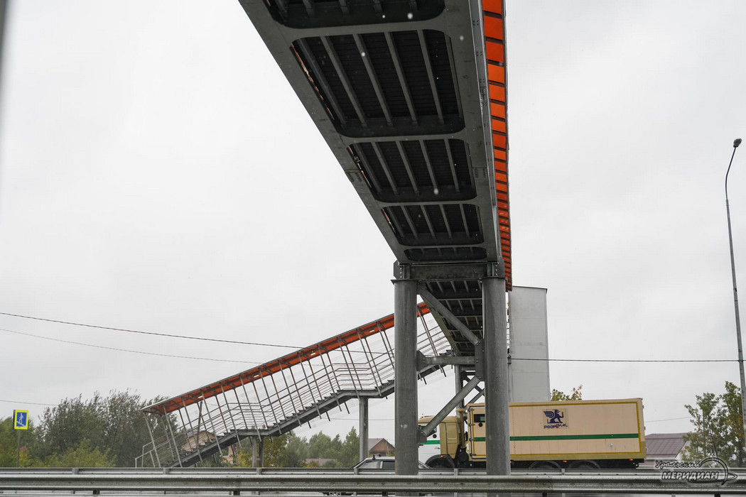 Уралавтодор дорога трасса мост