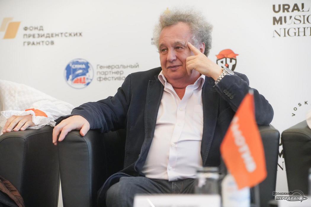 Уральская ночь музыки 2020 Горенбург