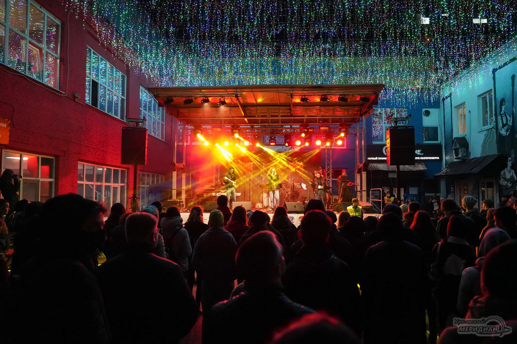 Уральская ночь музыки 2020