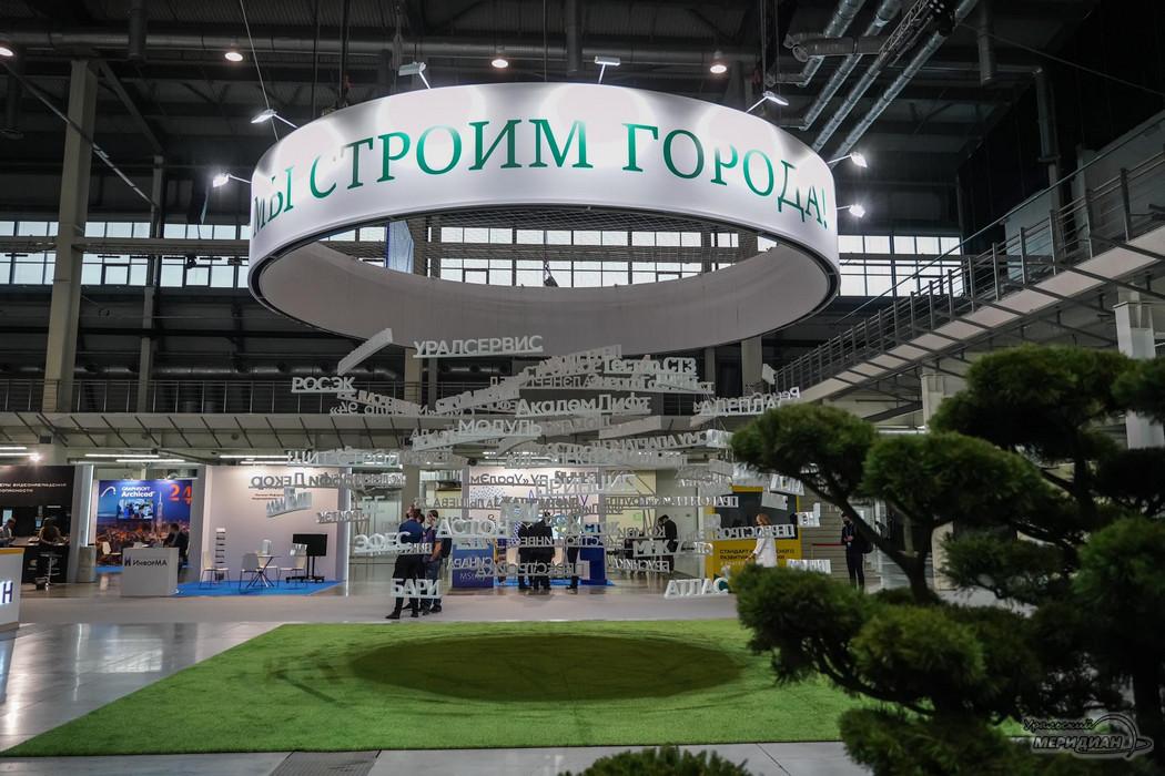 Forum 100 6