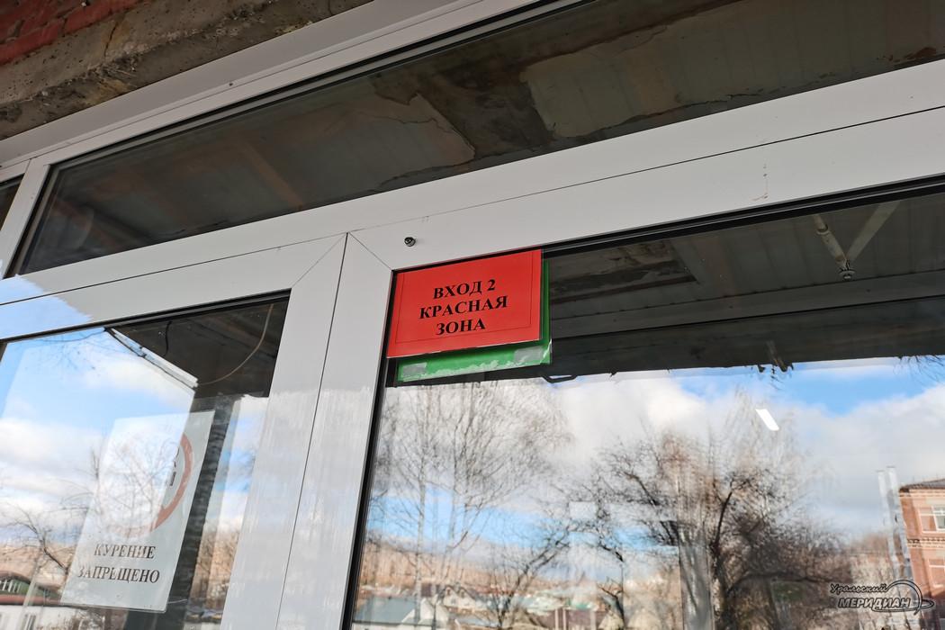 Районная больница Красноуфимск