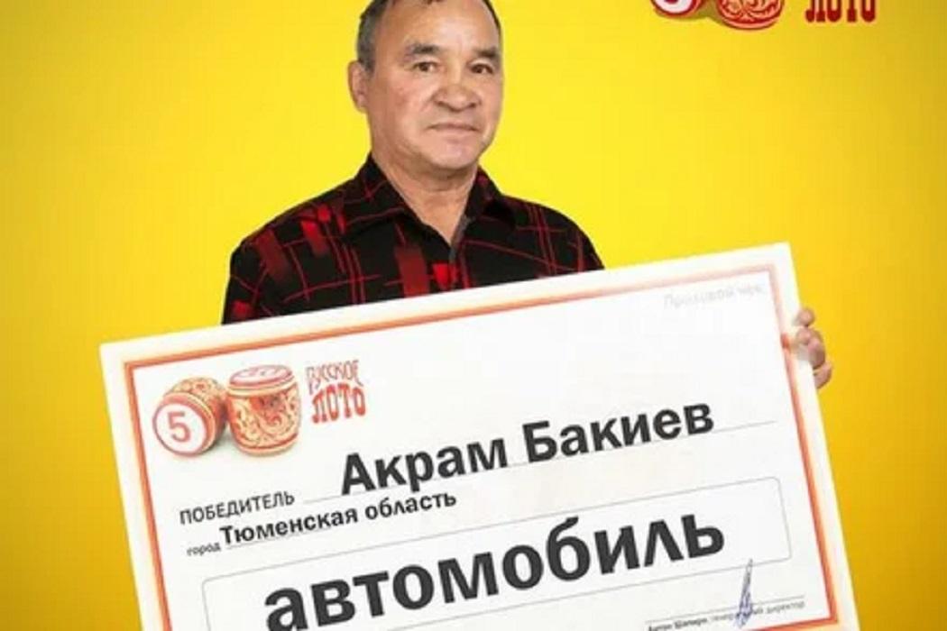 Тюменец купил лотерейный билет перед закрытием почты и выиграл машину
