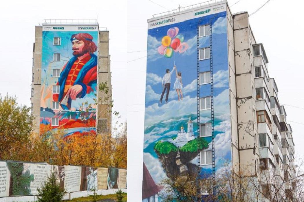 В Тобольске состоялось торжественное открытие новых стрит-арт объектов