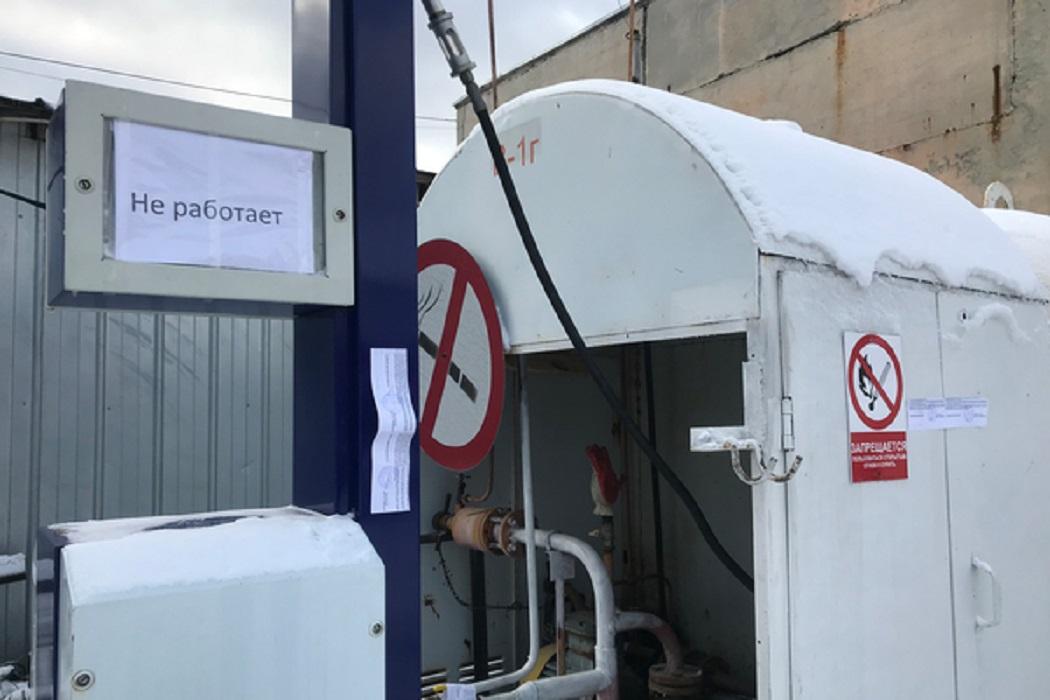 В Екатеринбурге приставы закрыли газозаправочную станцию на Студенческой
