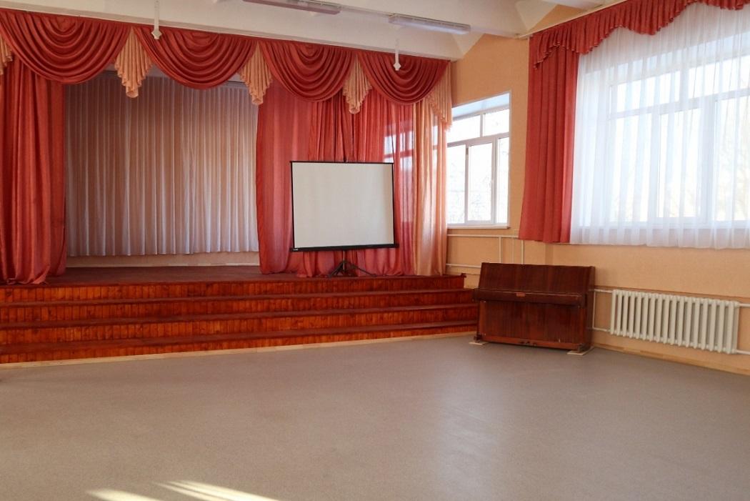 Актовый зал + школа