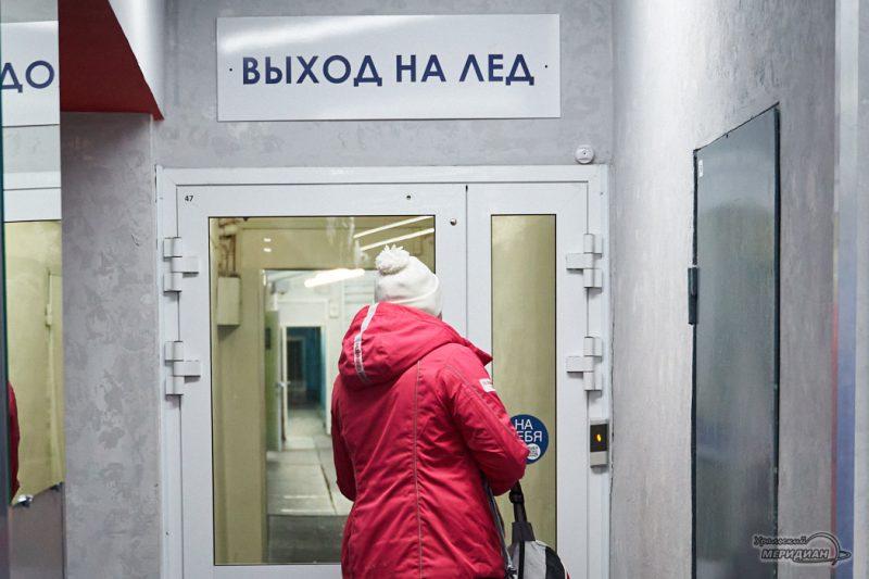 Екатеринбург Стадион Юность Каток
