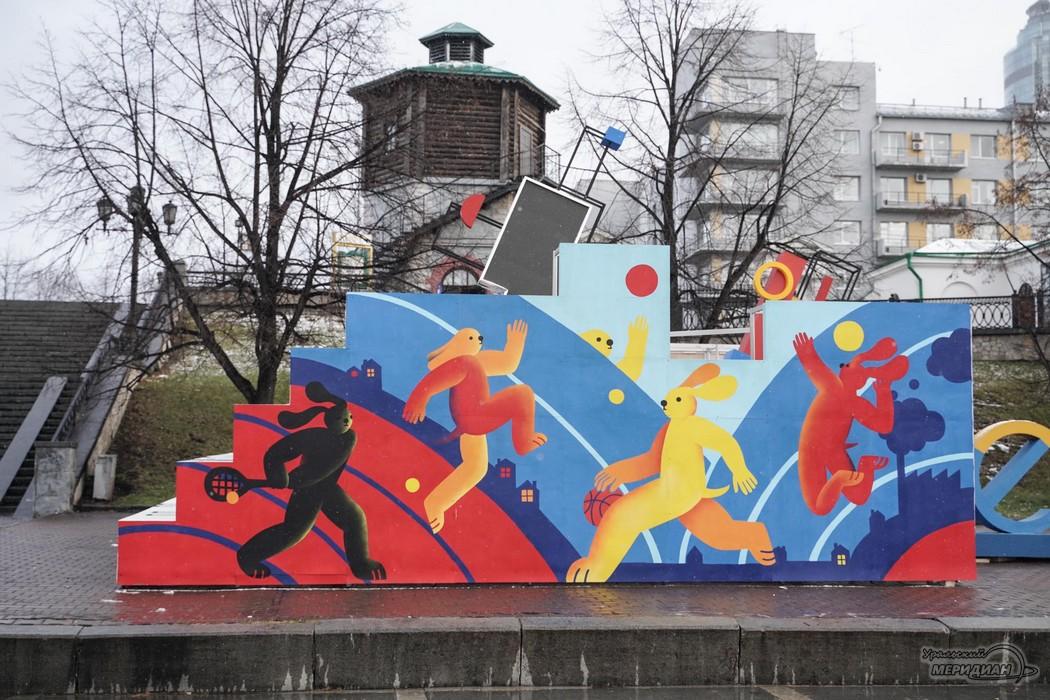 Екатеринбург Универсиада часы