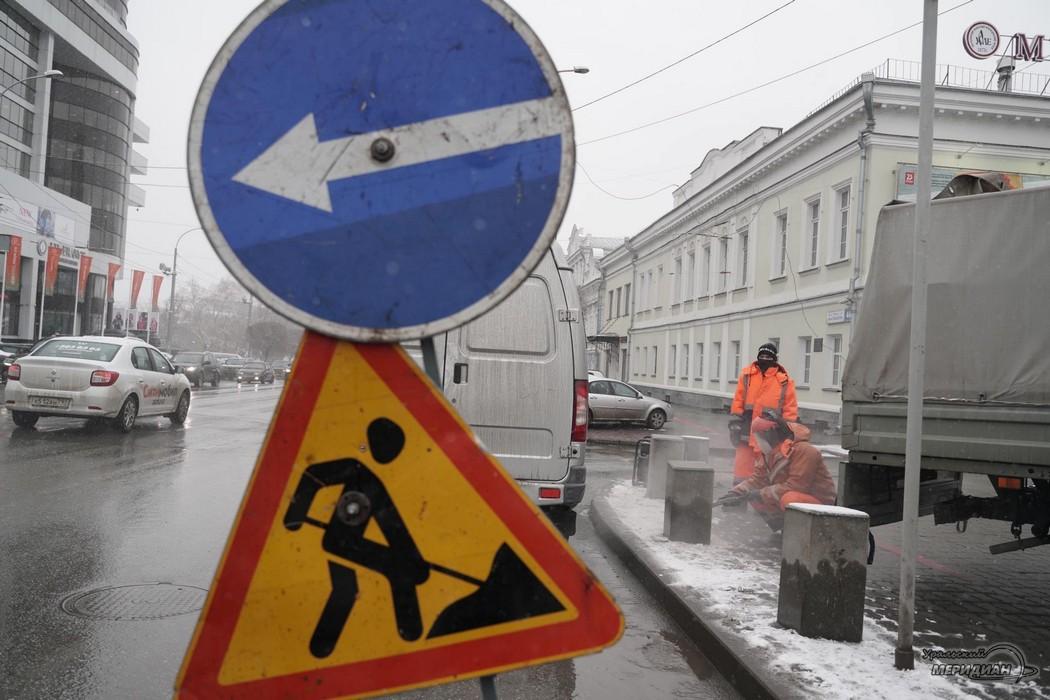 Екатеринбург ЖКХ вандализм