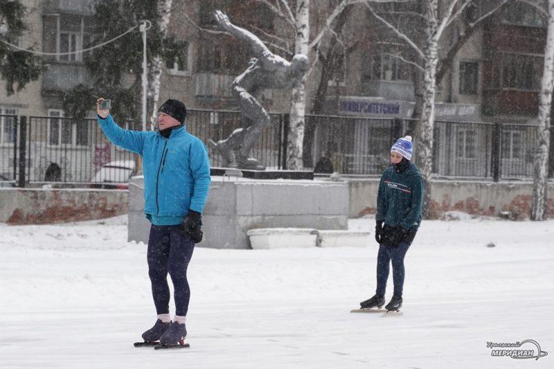 Каток лед Юность Екатеринбург