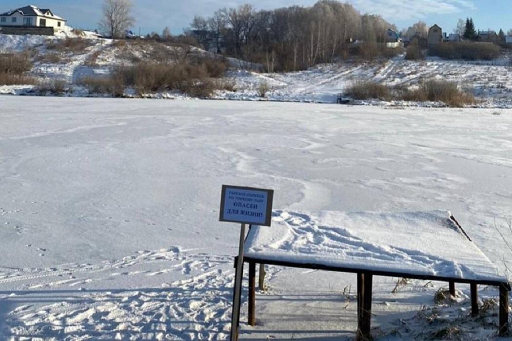 Лёд + зима + водоём