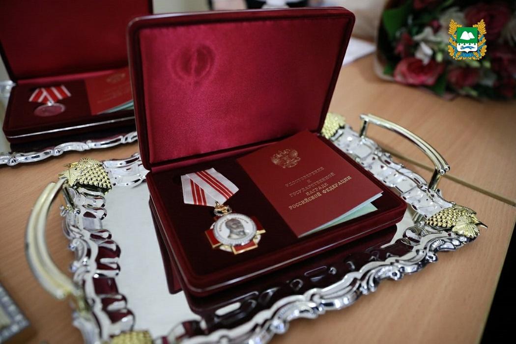 Награда + медаль