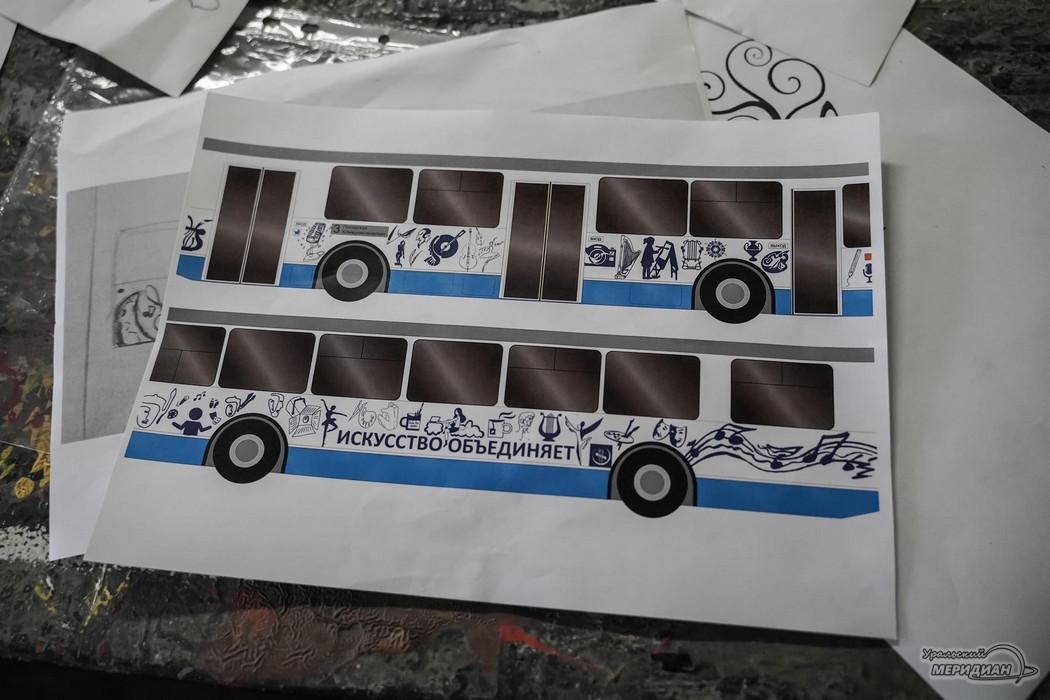 Ночь искусства арт тролейбус эскиз