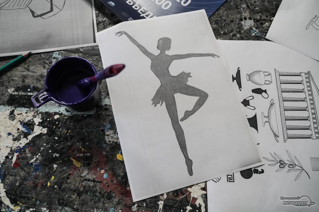 Ночь искусства арт рисунок эскиз краски