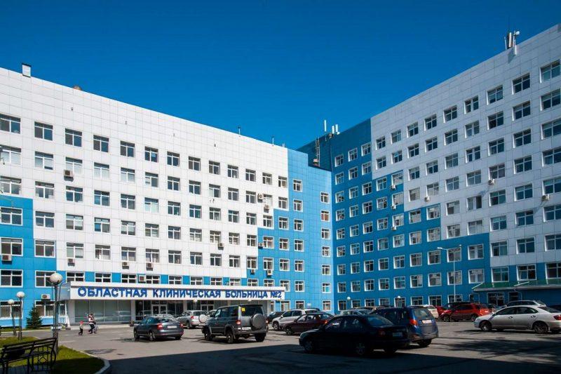 ОКБ №2 больница тюмень