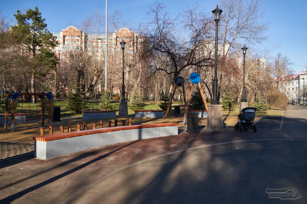 Парк Зеленая Роща Екатеринбург лавки детская площадка