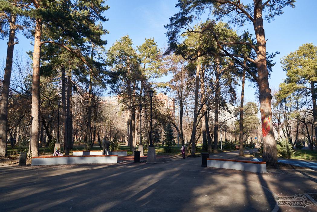Парк Зеленая Роща Екатеринбург