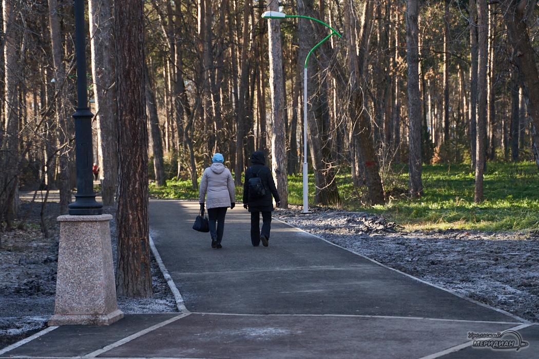 Парк Зеленая Роща Екатеринбург люди