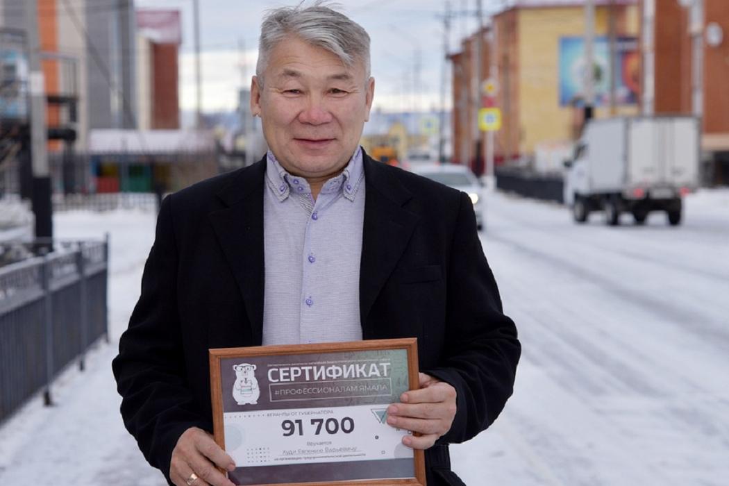 Предприниматель из Ямальского района откроет магазин в тундре