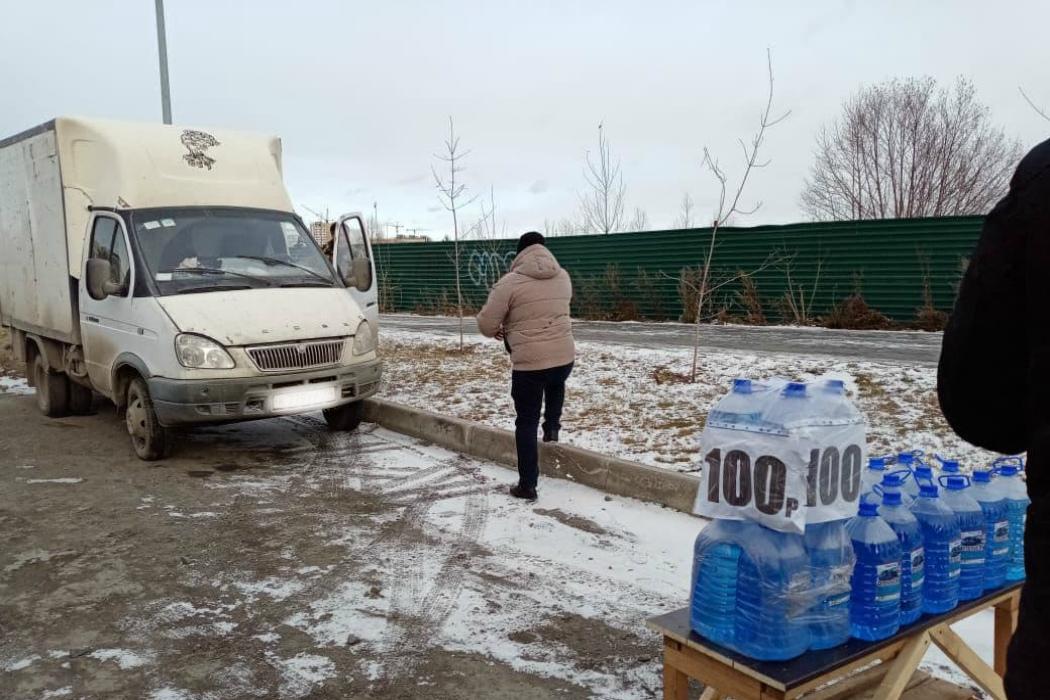 В Челябинске изъято 115 литров «незамерзайки»