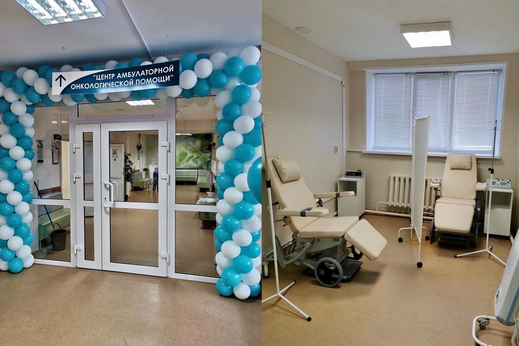 В Голышманово открылся центр амбулаторной онкологической помощи