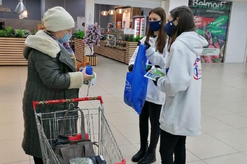 Жителям Югорска предлагают заменить одноразовые пакеты на экосумки 1