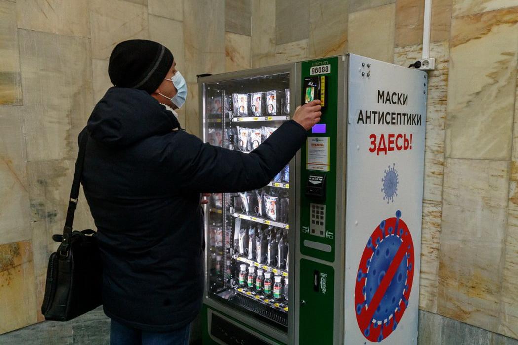 В Екатеринбурге маски и перчатки будут продавать на станциях метро