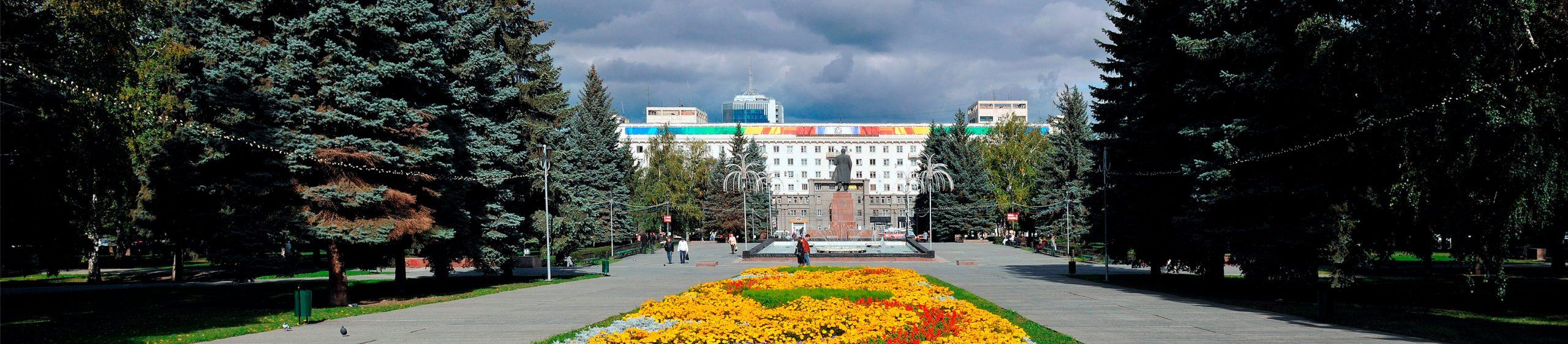 Новости Челябинска и Челябинской области