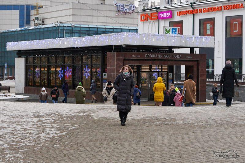 гирлянда улица метро площадь 1905 новый год работник люди карантин екатеринбург