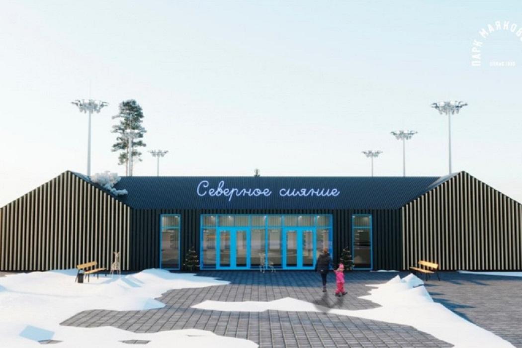В ЦПКиО Екатеринбурга откроется каток в три раза больше прежнего
