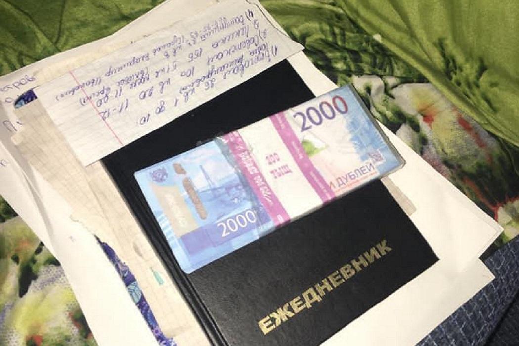 На Урале мошенники меняли деньги пенсионеров на билеты «банка приколов»