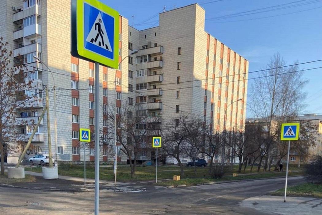 В Екатеринбурге депутат сделал безопасным пешеходный переход на Эльмаше