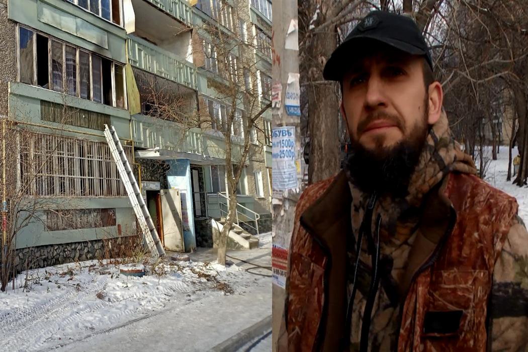 В Екатеринбурге прохожий вытащил ребёнка из горящей квартиры