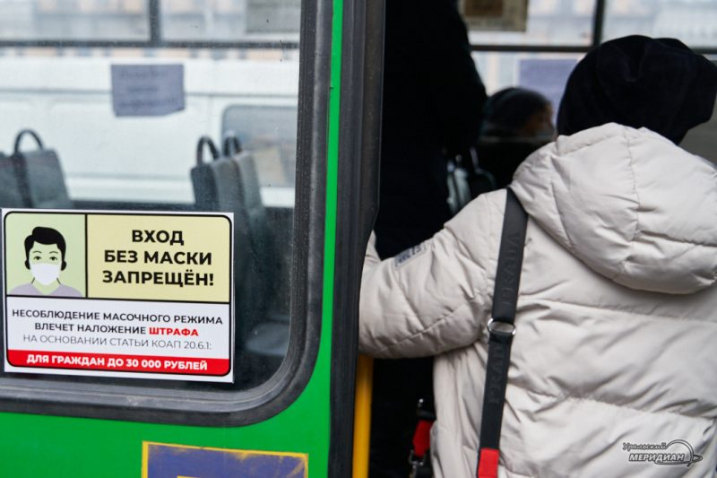 транспорт автобус остановка люди карантин вход без маски запрещен екатеринбург