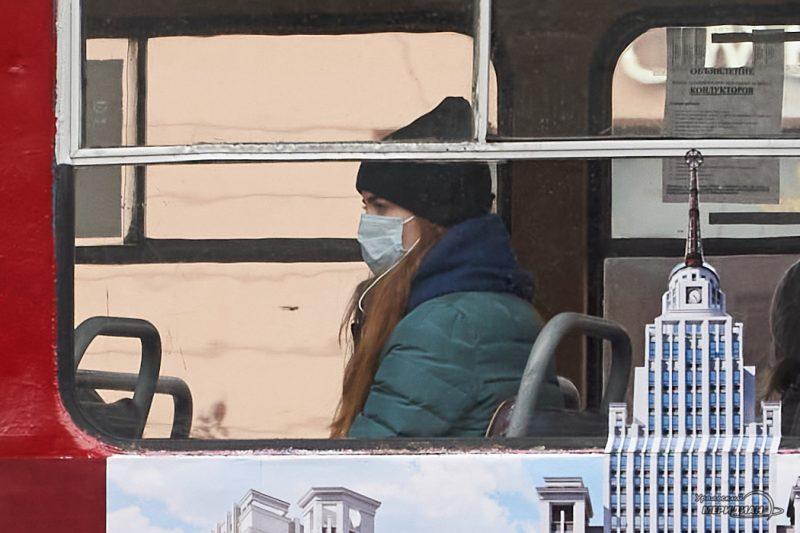 транспорт трамвай люди карантин екатеринбург