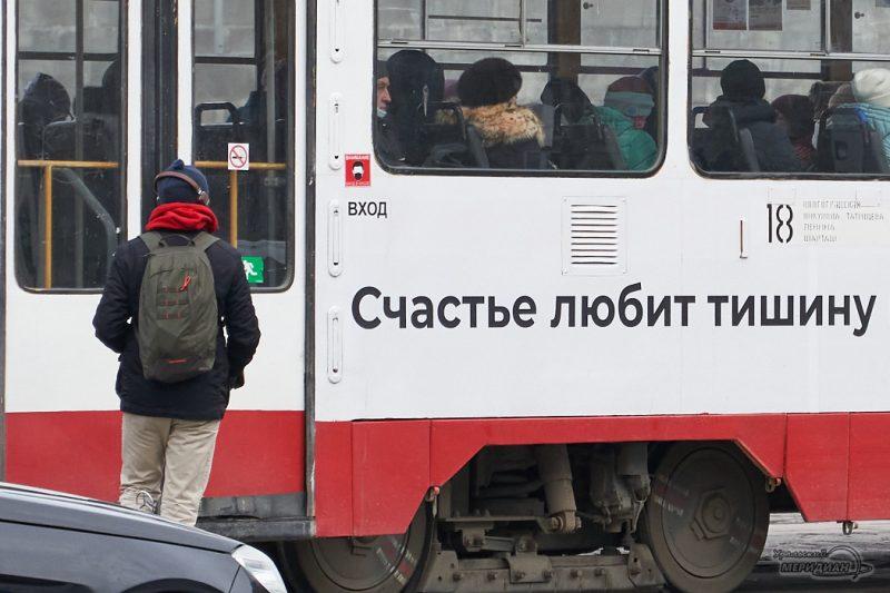 транспорт трамвай остановка люди екатеринбург