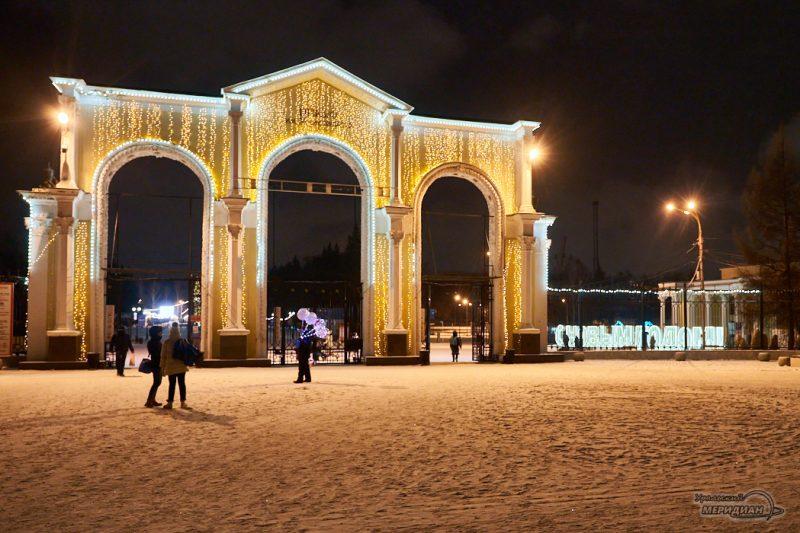 Екатеринбург ЦПКиО Новый Год иллюминация
