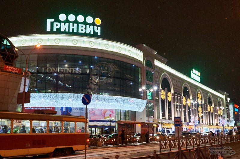 Екатеринбург ТЦ Гринвич Новый Год иллюминация трамвай
