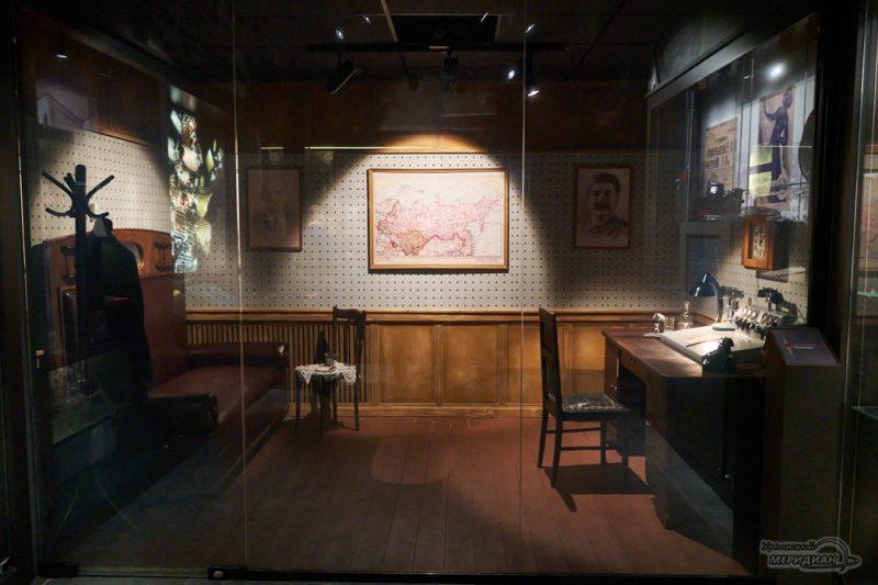 Екатеринбург музей военной истории свердловск говорит Москва выставка Левитан