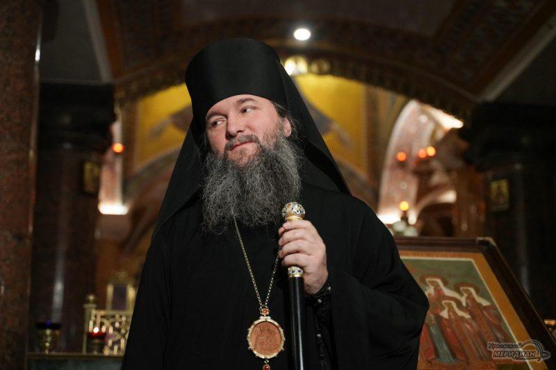 Episkop Evgenij 4