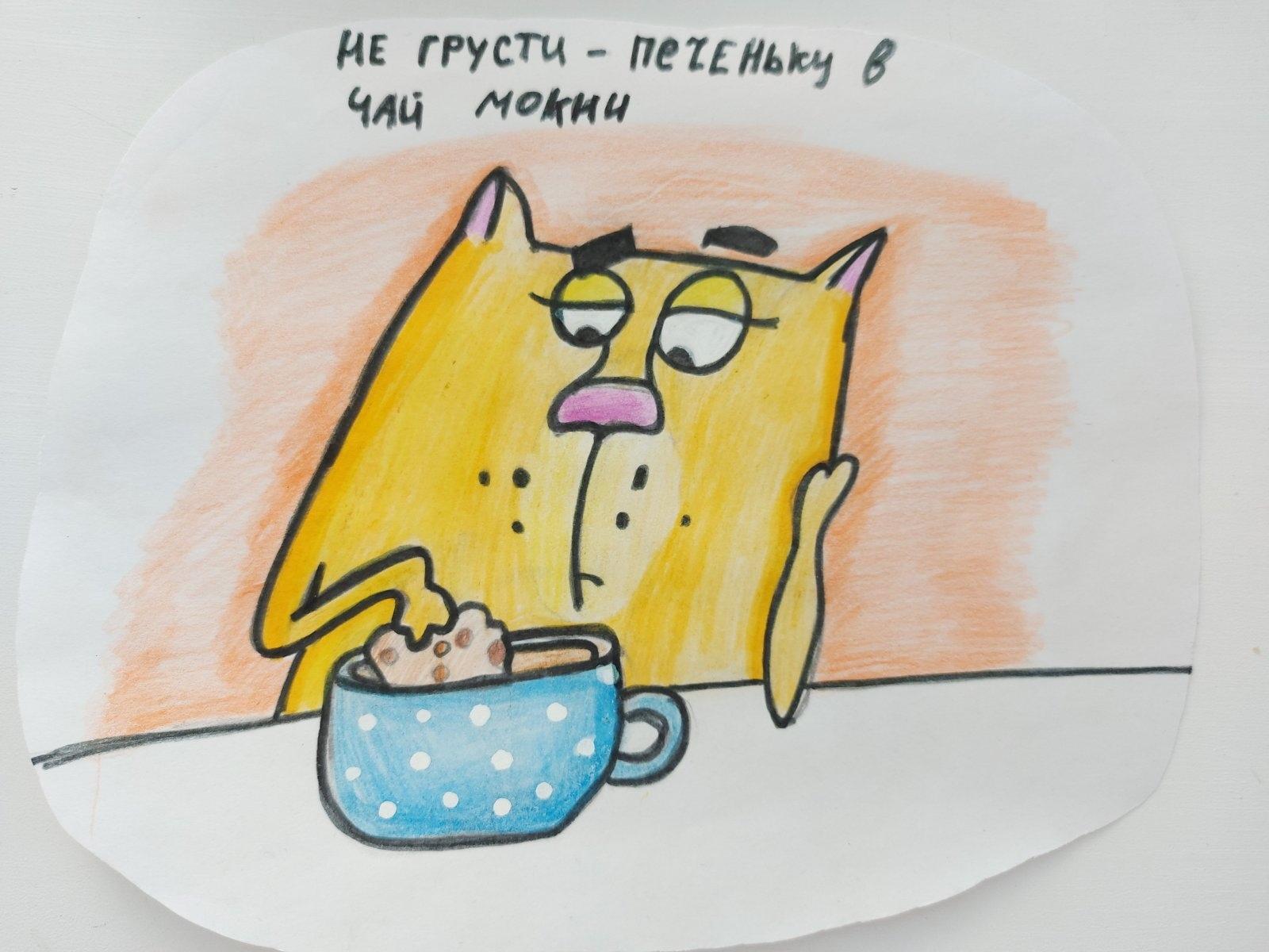 Юные тюменцы нарисовали взрослым пациентам с туберкулезом открытки 4
