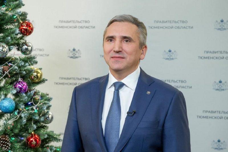 Александр Моор поздравил тюменцев с Новым годом
